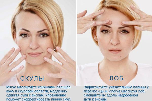 Секреты массажа лица от Яны Рудковской