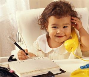 Мечтания об идеальном ребенке