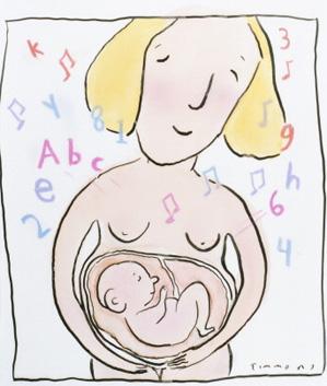 Мое будущее дитя и я