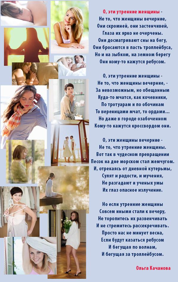 Поздравительная открытка с 8 марта! О, эти утренние женщины!